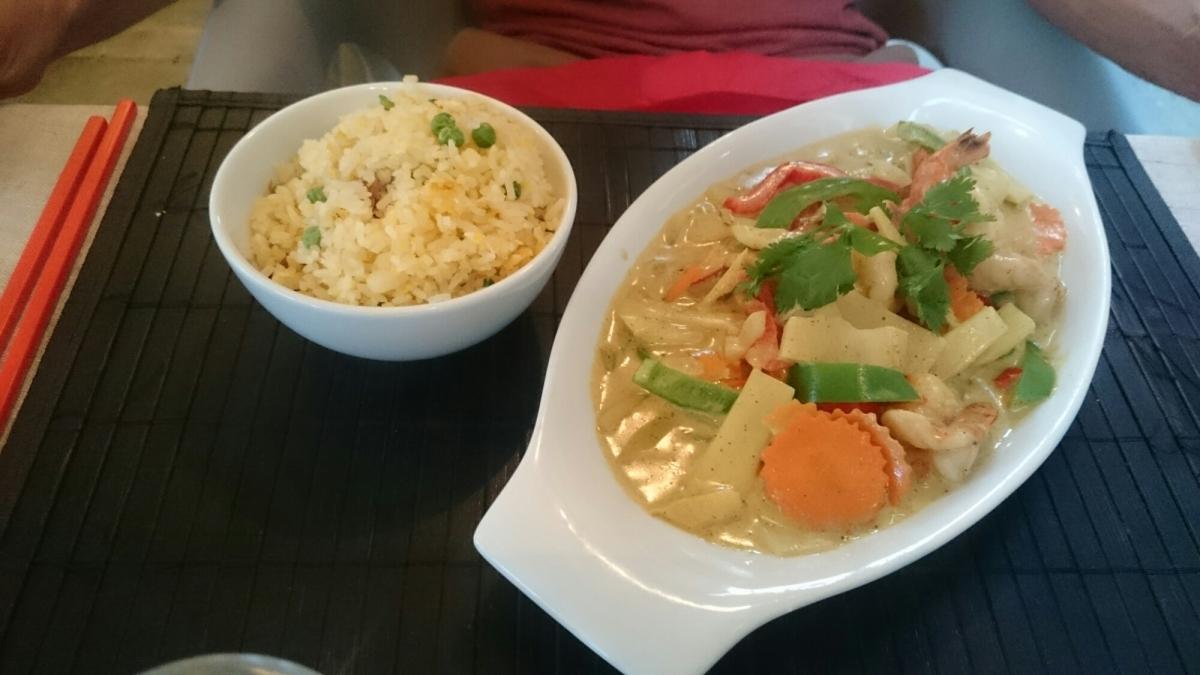 Le 17ème parallèle (restaurant vietnamien)